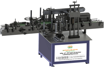display-image-bottom and front and back labeling machine